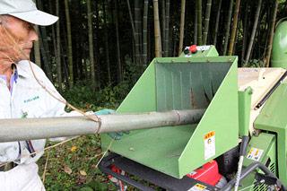 普通ではかたくて処理しにくい竹も、粉砕機でチップにすることができます。