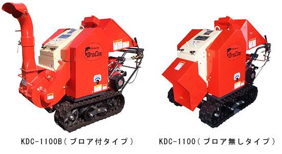 KDC-1100B/KDC-1100
