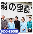 お客様の声-ナック・ケイ・エス株式会社 海道洋子様インタビュー