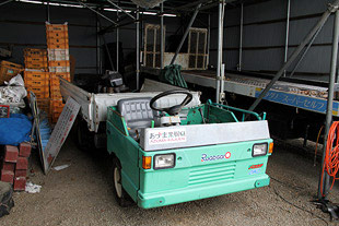運搬車にチップを直接排出すれば、運搬も楽ちん