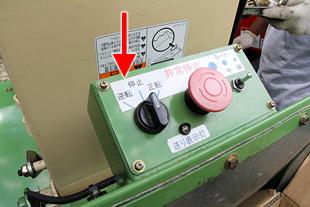 カルイの粉砕機は、ツマミひとつで逆回転に切替え可能