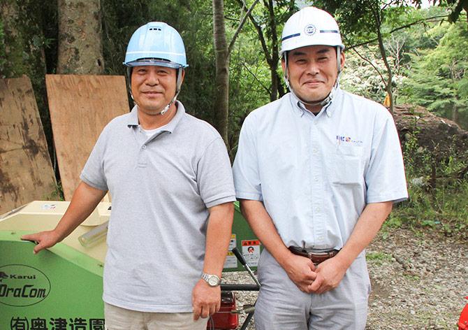 奥津様、お忙しい中ご協力いただき誠にありがとうございました。