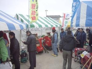 前田製作所 桑名展示会1